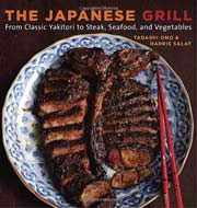 Buy the The Japanese Grill cookbook