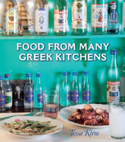 Buy the Food From Many Greek Kitchens cookbook