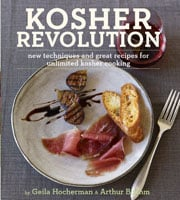 Buy the Kosher Revolution cookbook