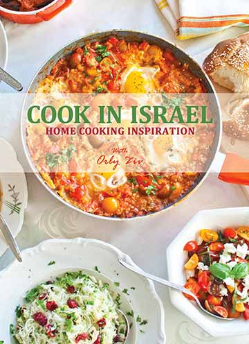 Buy the Cook in Israel cookbook