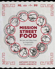Buy the Mission Street Food cookbook