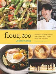 Buy the Flour, Too cookbook