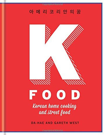 Buy the K-Food cookbook