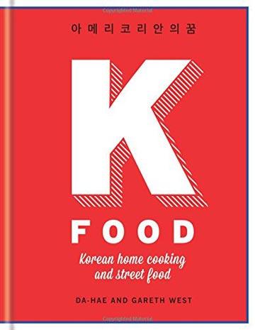 Buy the K-Food cookbook