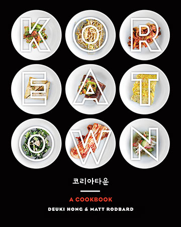 Koreatown Cookbook