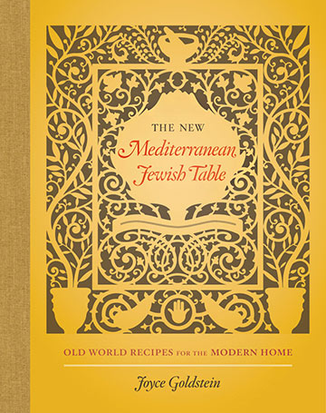 The New Mediterranean Jewish Table Cookbook