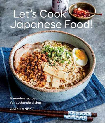 Buy the Let's Cook Japanese Food! cookbook
