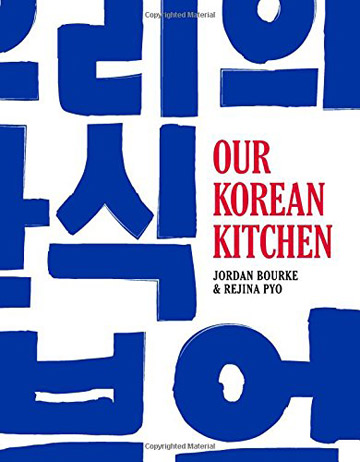 Buy the Our Korean Kitchen cookbook
