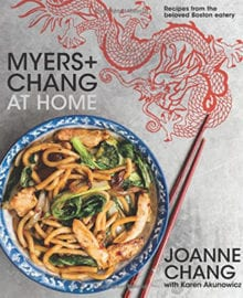 Myers + Chang At Home Cookbook