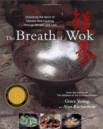 Buy the Breath of a Wok cookbook