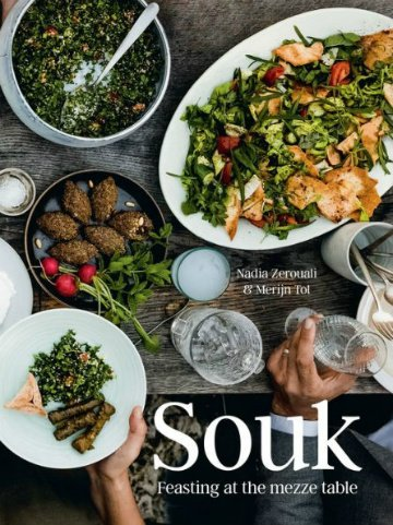 Buy the Souk cookbook