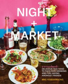 Night + Market Cookbook