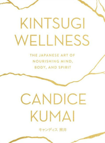 Buy the Kintsugi Wellness cookbook