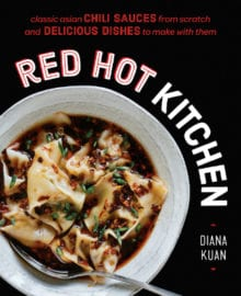 Red Hot Kitchen Cookbook