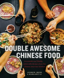 Double Awesome Chinese Food Cookbook