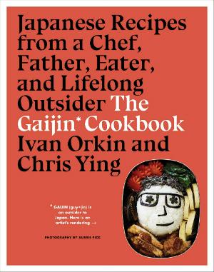 Buy the The Gaijin Cookbook cookbook