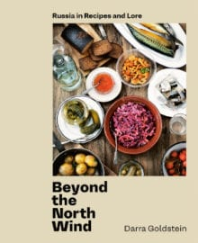 Beyond the North Wind Cookbook