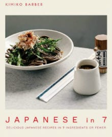 Japanese in 7 Cookbook