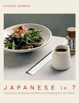 Buy the Japanese in 7 cookbook