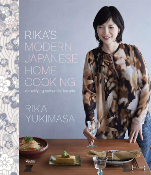 Buy the Rika's Modern Japanese Home Cooking cookbook