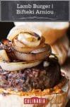 A lamb burger on half a bun topped with grilled Spanish onions.