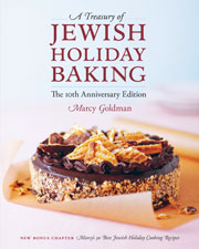 Buy the A Treasury of Jewish Holiday Baking cookbook