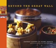 Buy the Beyond the Great Wall cookbook