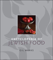Buy the Encyclopedia of Jewish Food