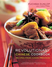 Buy the Revolutionary Chinese Cookbook cookbook